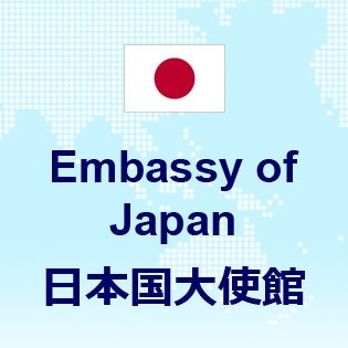 How Long Does Visa Processing Take Embassy Of Japan In Singapore