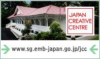 ジャパン・クリエイティブ・センター
