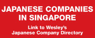 Japanese Companies in Singapore